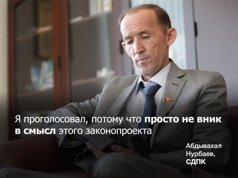 Abdyvahap Nurbaev