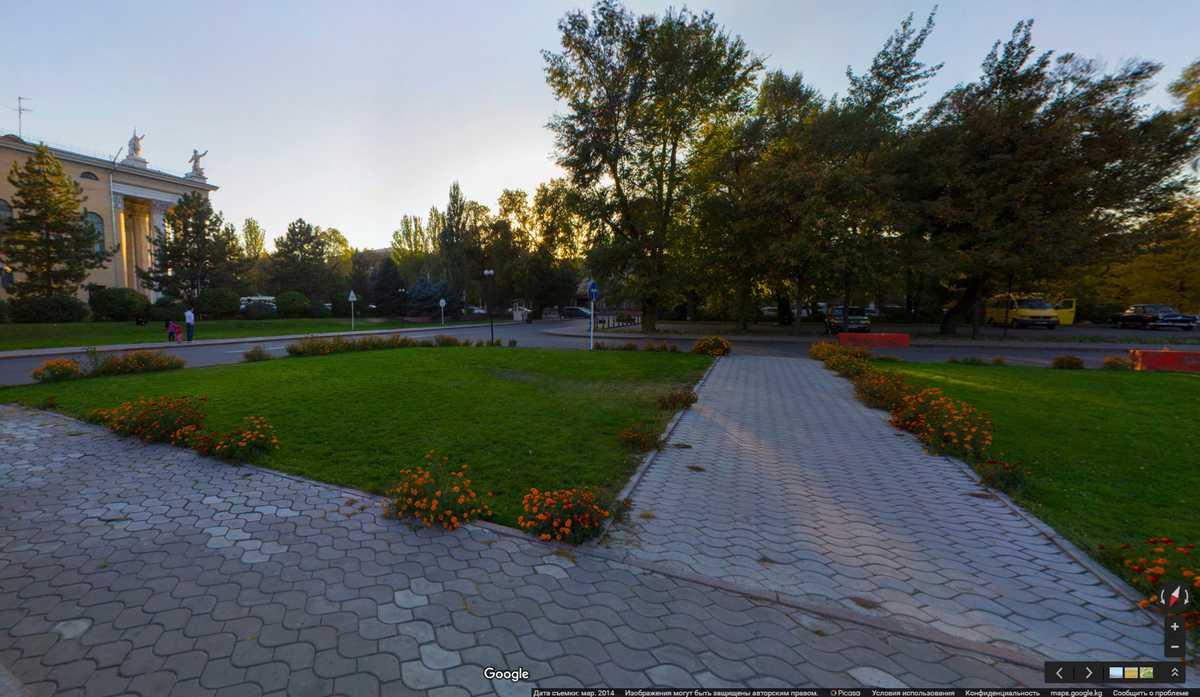 Бишкек Хаятт