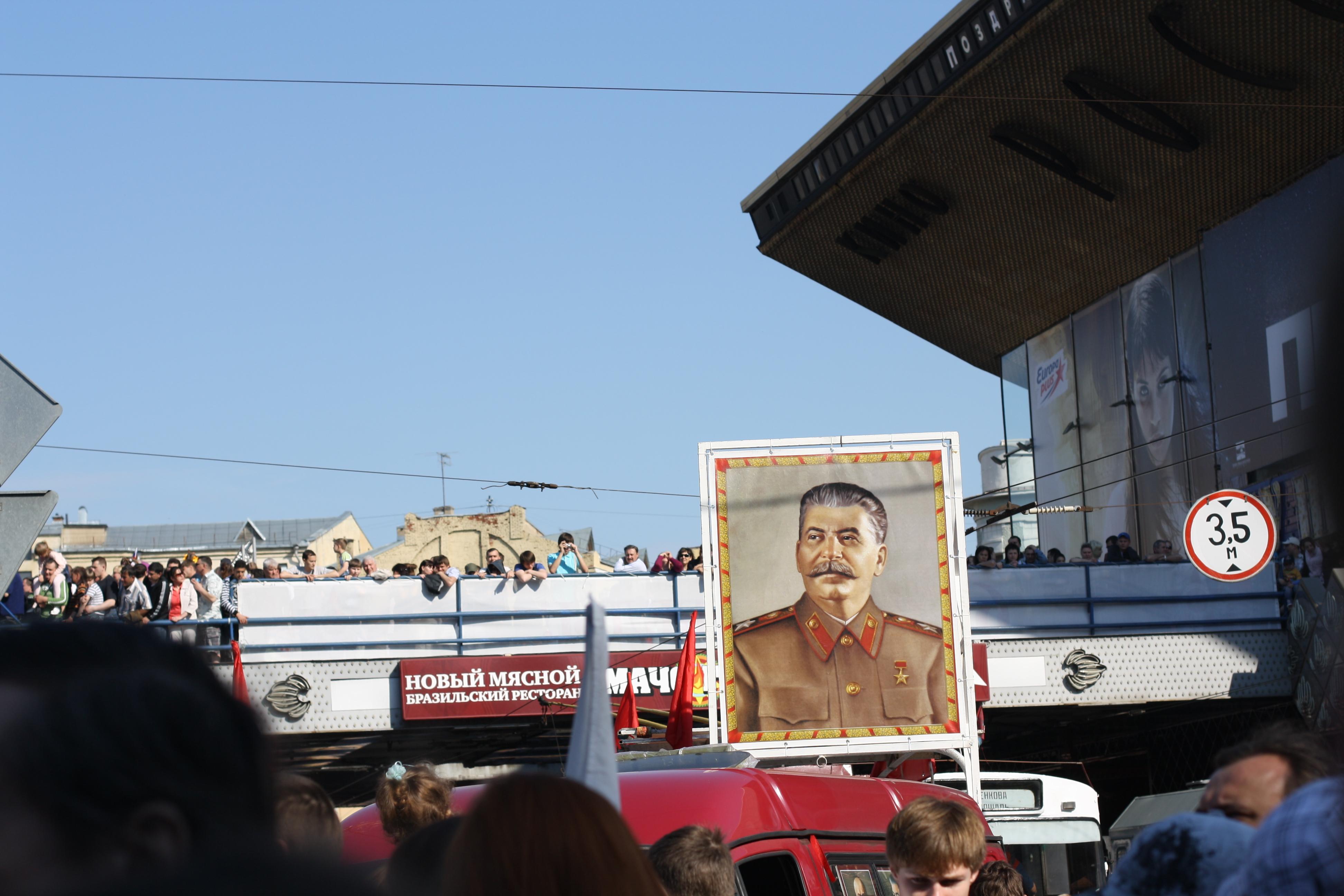 Подпись: Россия, 2010-е годы