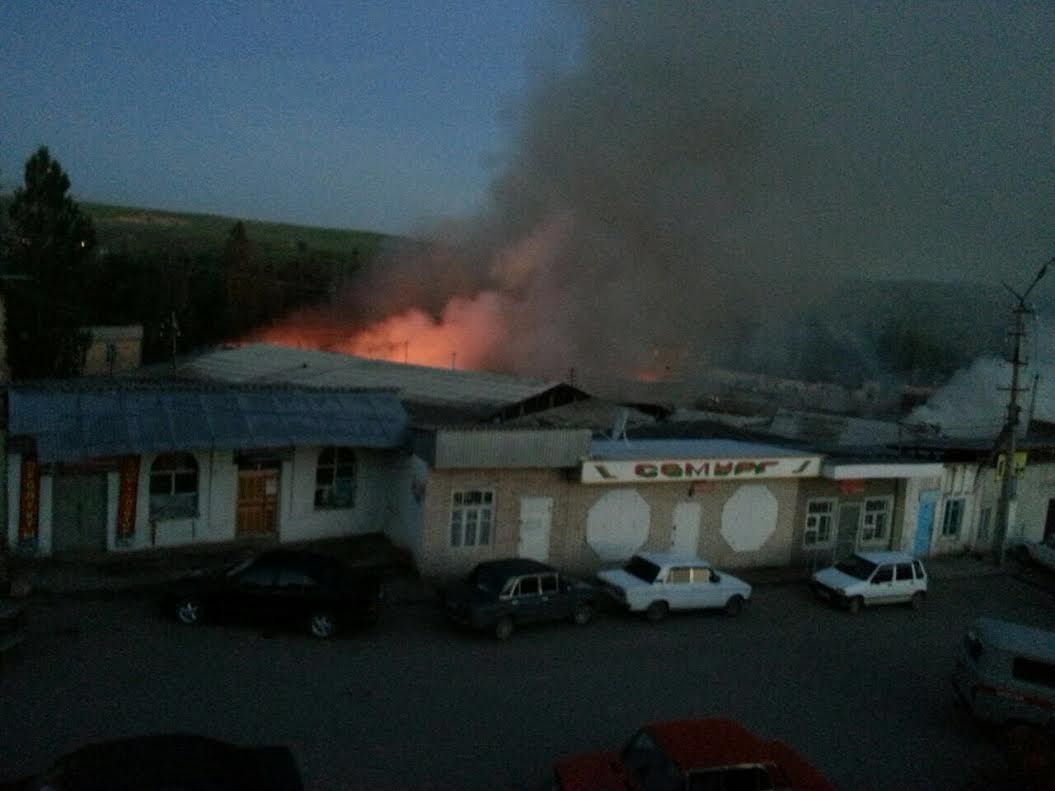 пожар исфа