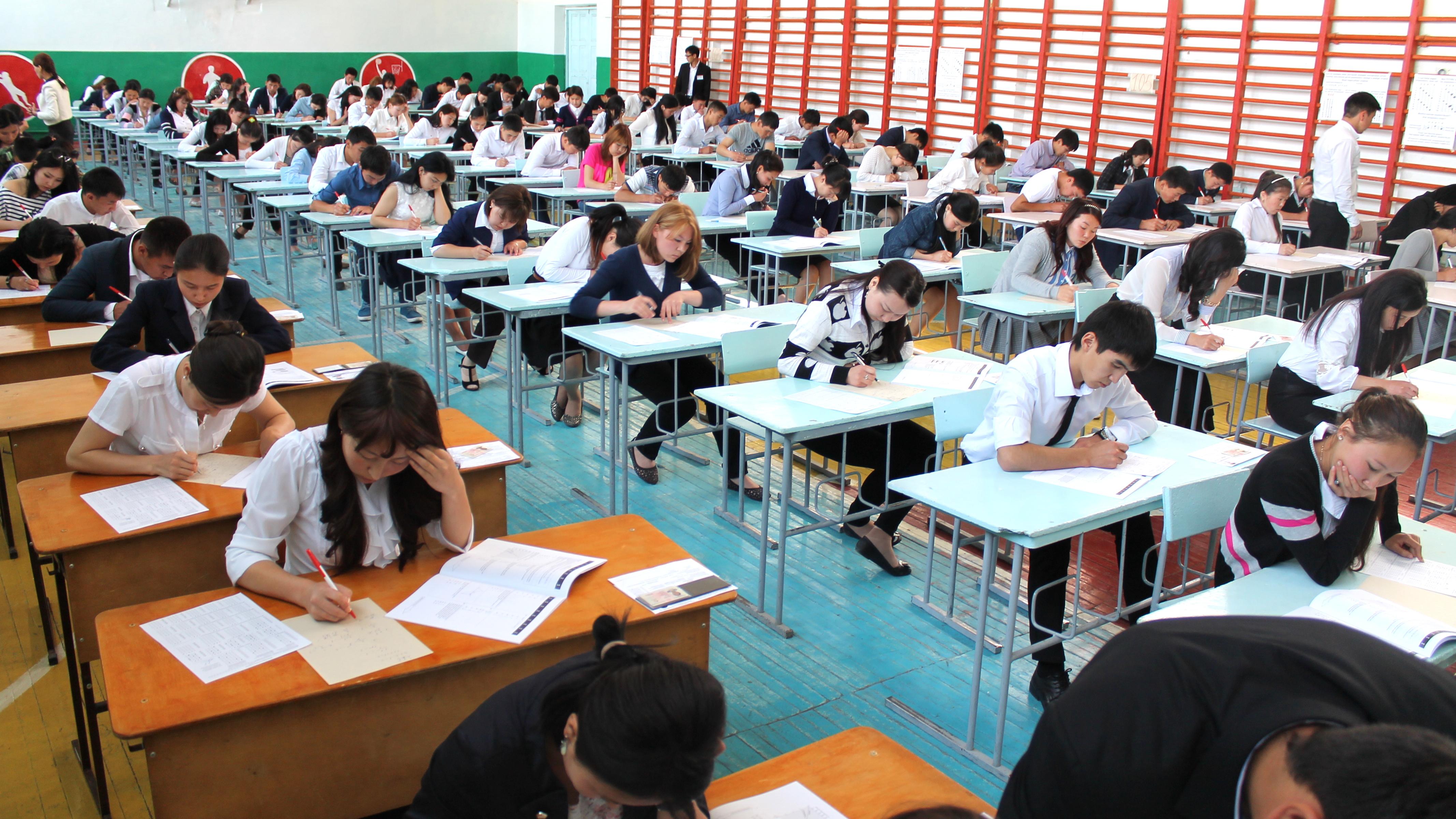 ответы по истории кыргызстана на гос экзамен