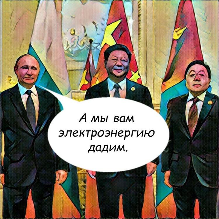 Shos_comic_5
