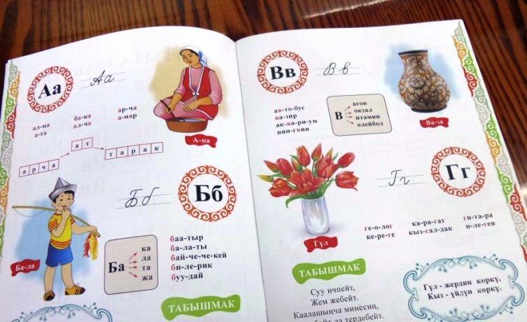 Развивая кыргызский язык, мы должны понять раз и навсегда — никто не обязан и не должен его знать