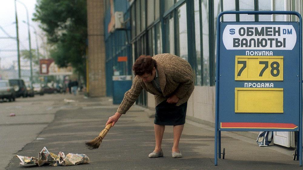 Это не современность, но и не советские времена. После развала Союза курс валют скакал как бешенный, и обменщикам приходилось менять цифры на табличках по несколько раз в день. А теперь вопрос: это Бишкек или Москва?