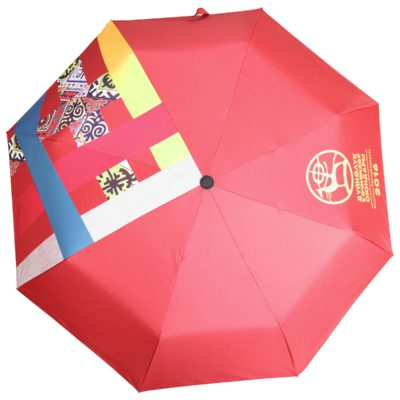 umbrella-worldnomadgames-2016-red-3