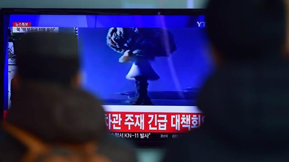 Северная Корея подтвердила проведение ядерного тестирования