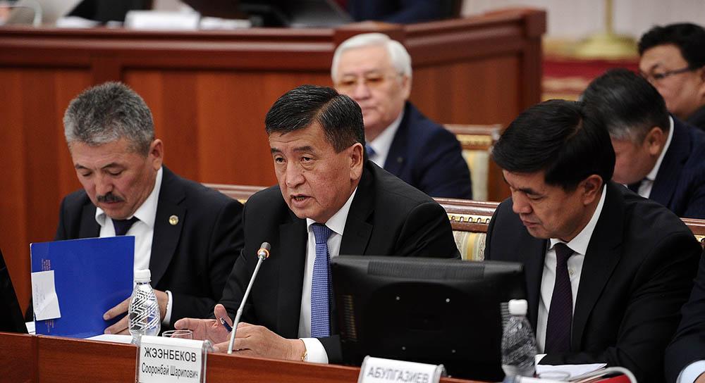ВКиргизии социал-демократы сообщили овыходе изкоалиции
