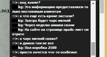 nark_online