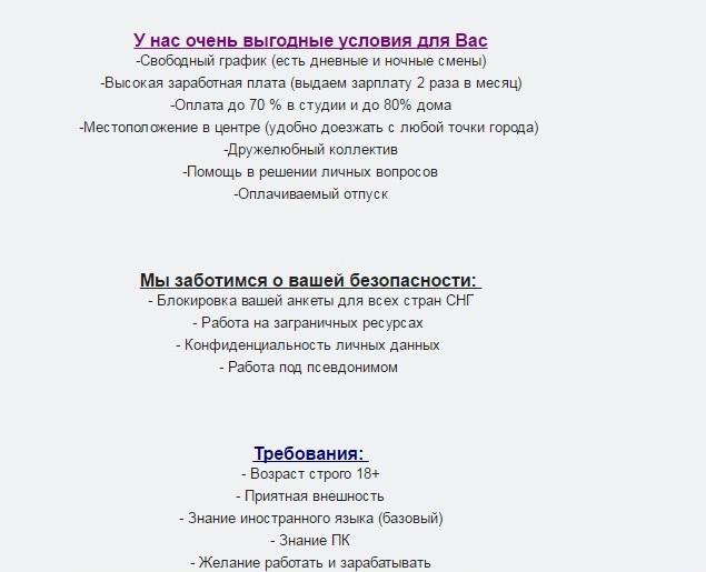 webca3