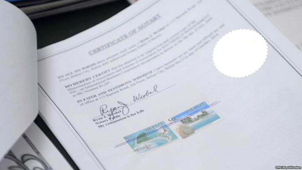 Компания Wrobel&Co утверждает, что не высылала в Кыргызстан никаких документов. Фото: Азаттык