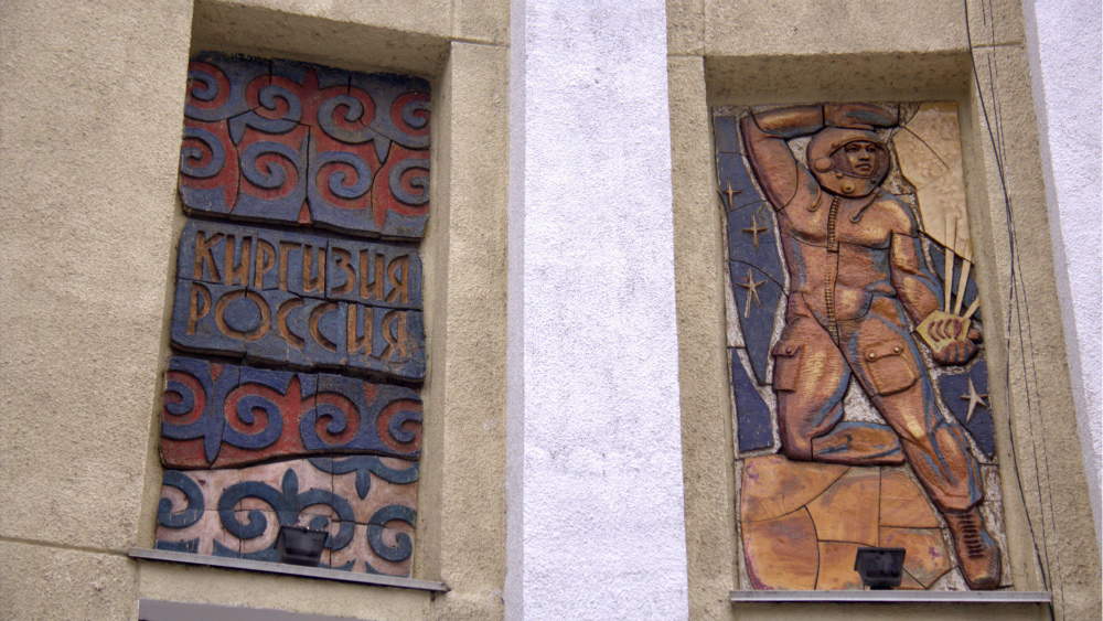 Панно и барельефы требуют бережной реставрации. На фото - барельеф на здании кинотеатра Ала-Тоо.