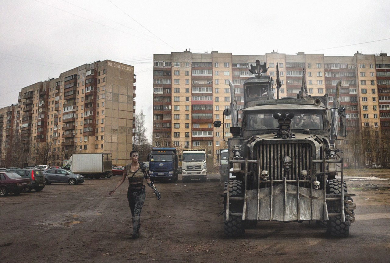 Приключения Фуриосы в России.