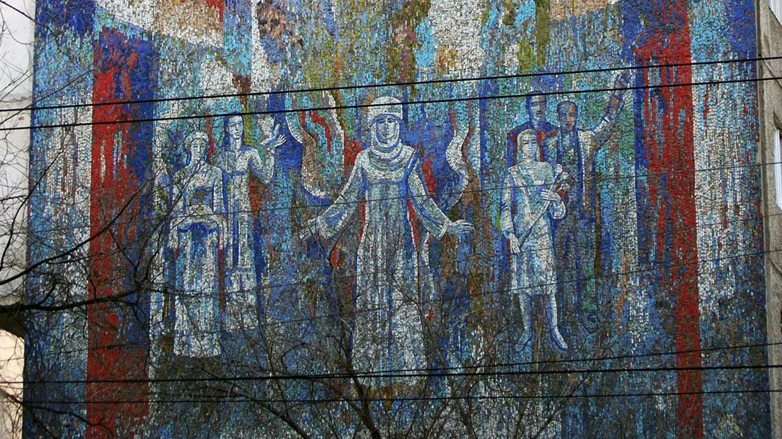 Где расположена мозаика «Процветай, Киргизия»?