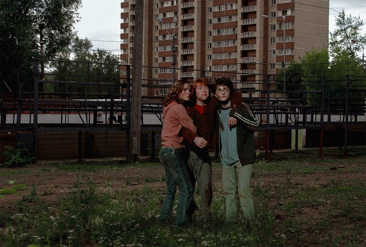Гарри, Рон и Гермиона вышли во двор.