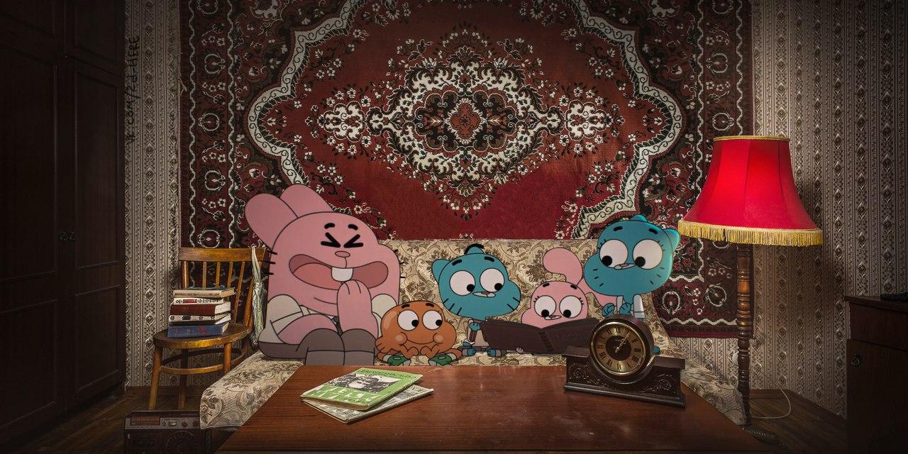 Мир Гамбола в обычной квартире.