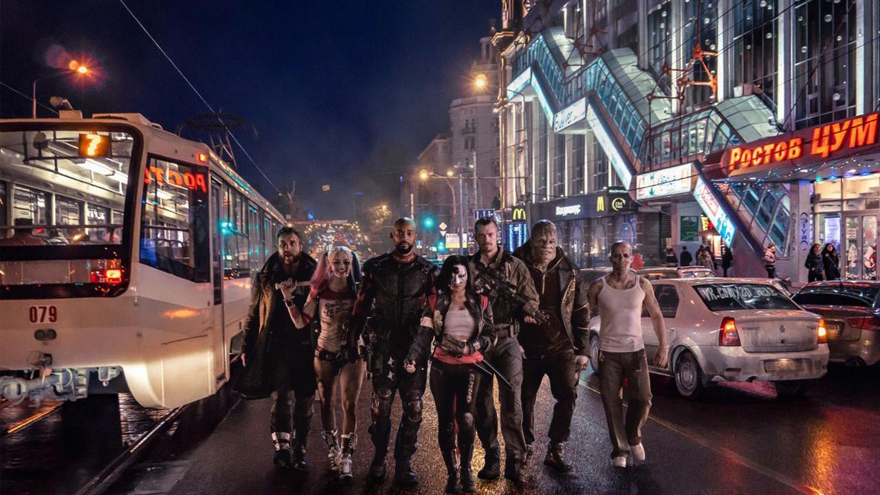 Суперзлодеи гордо идут по Ростову.