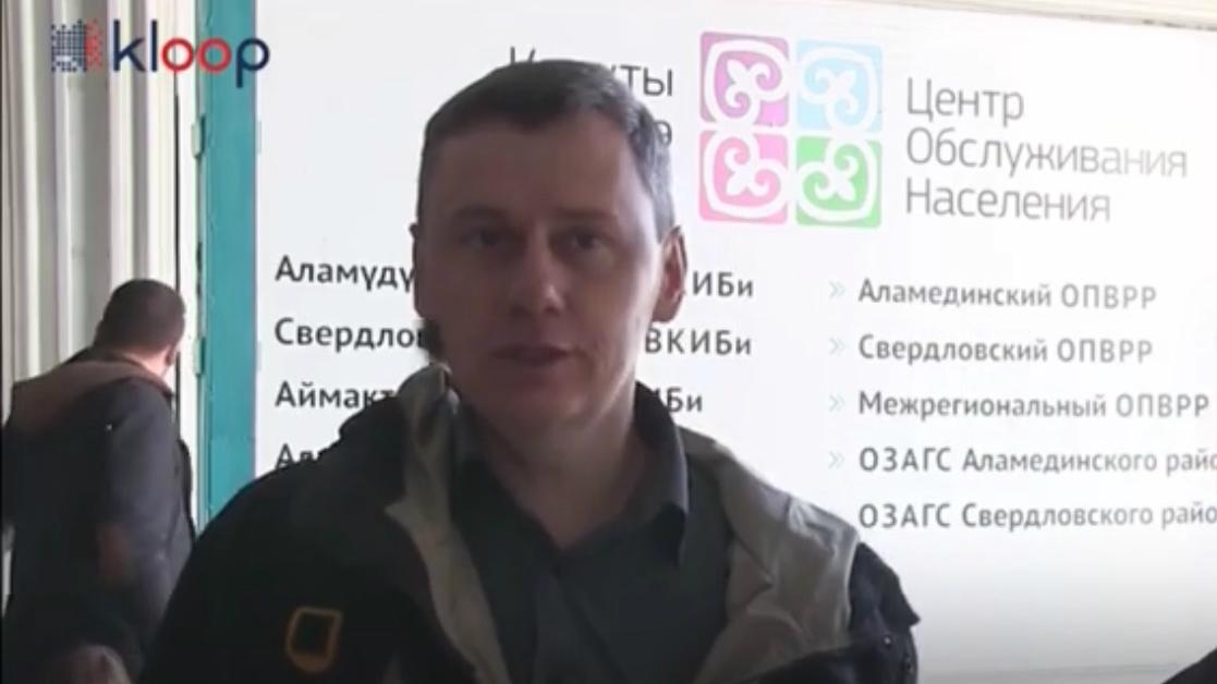 Проблемы с регистрацией возникли даже у русскоязычного Сергея Епанчинцева.