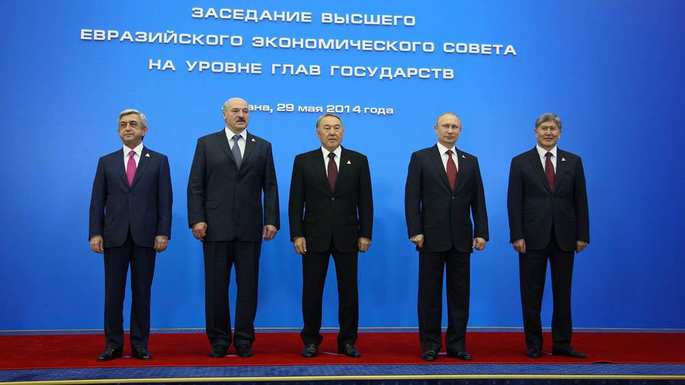 """Президенты стран Евразийского экономического союза. Фото: """"Азаттык""""."""