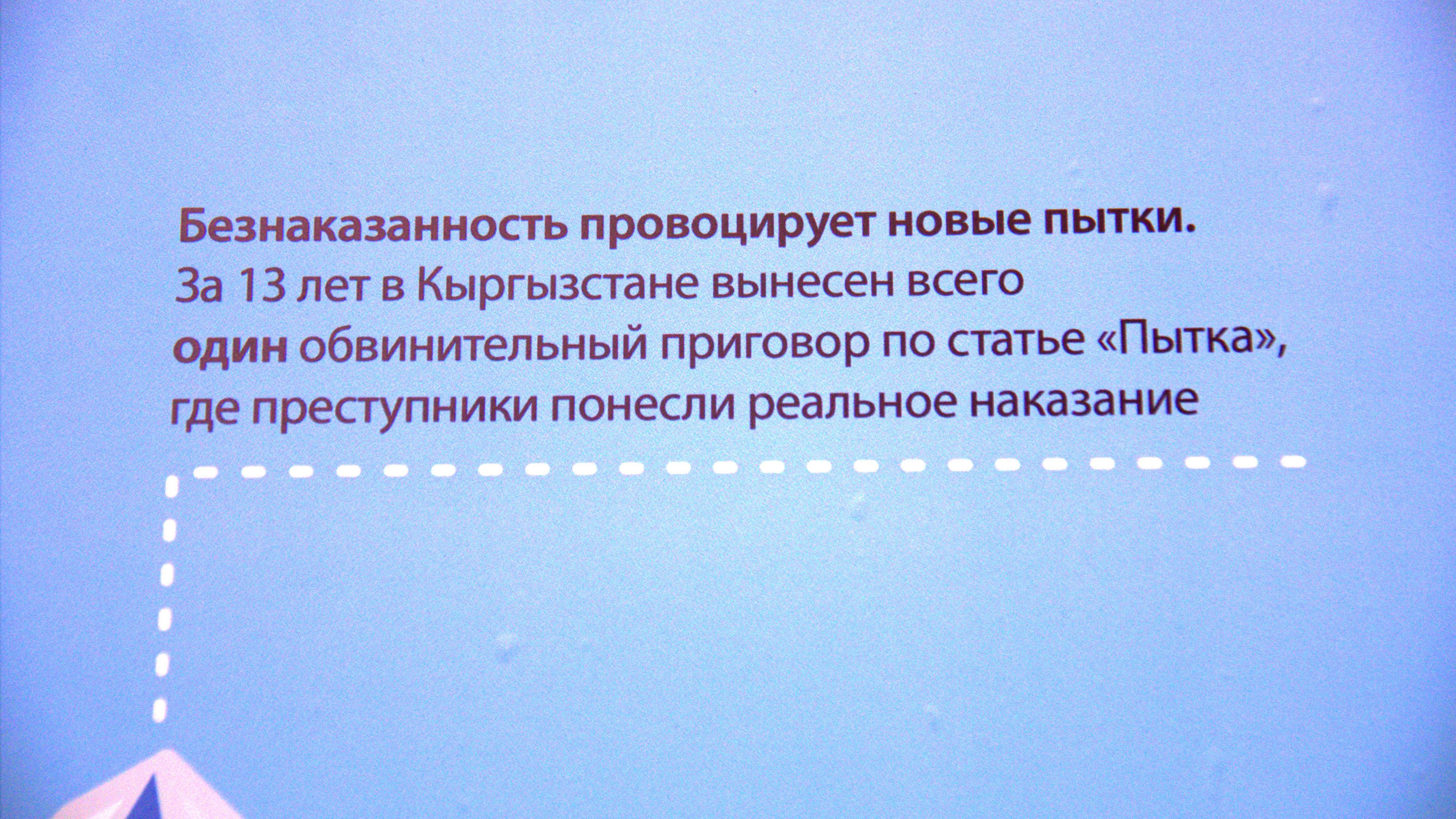 «У нас в стране есть смелые художники, но нет смелых чиновников», - Баялинова