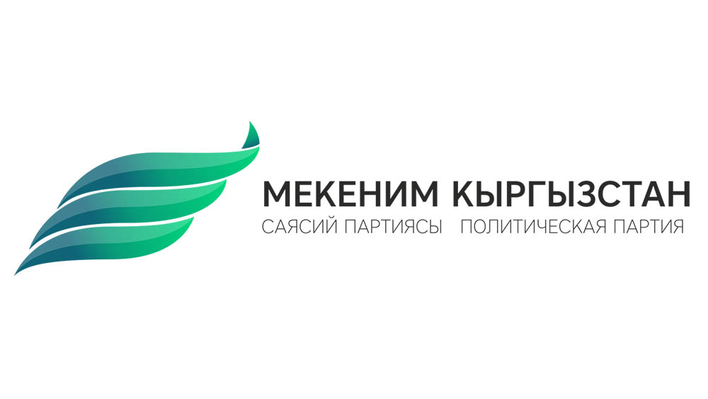 mekenim-kyrgyzstan11
