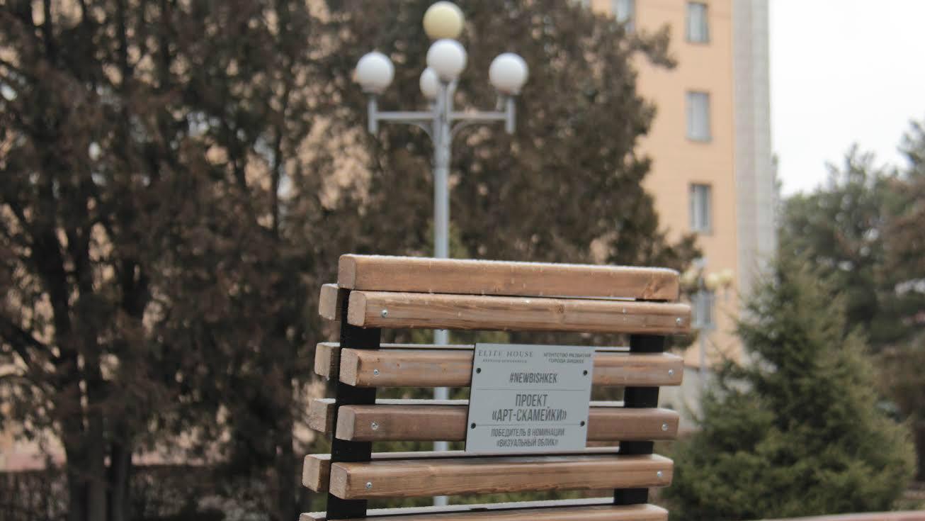 Инициативные горожане могут подарить понравившуюся скамейку любимому парку или скверу.