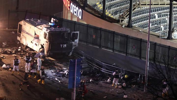 Взрыв на стадионе «Бешикташ».