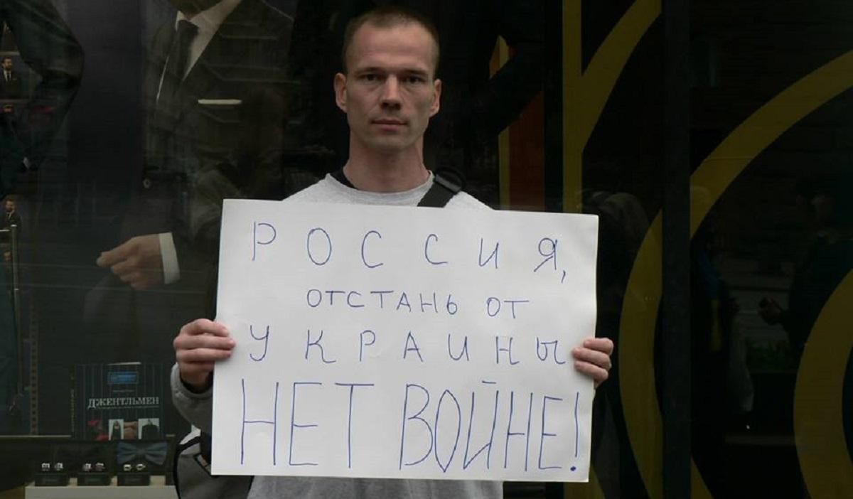 Ильдар Дадин был арестован за участие в пикетах. Фото: Факты