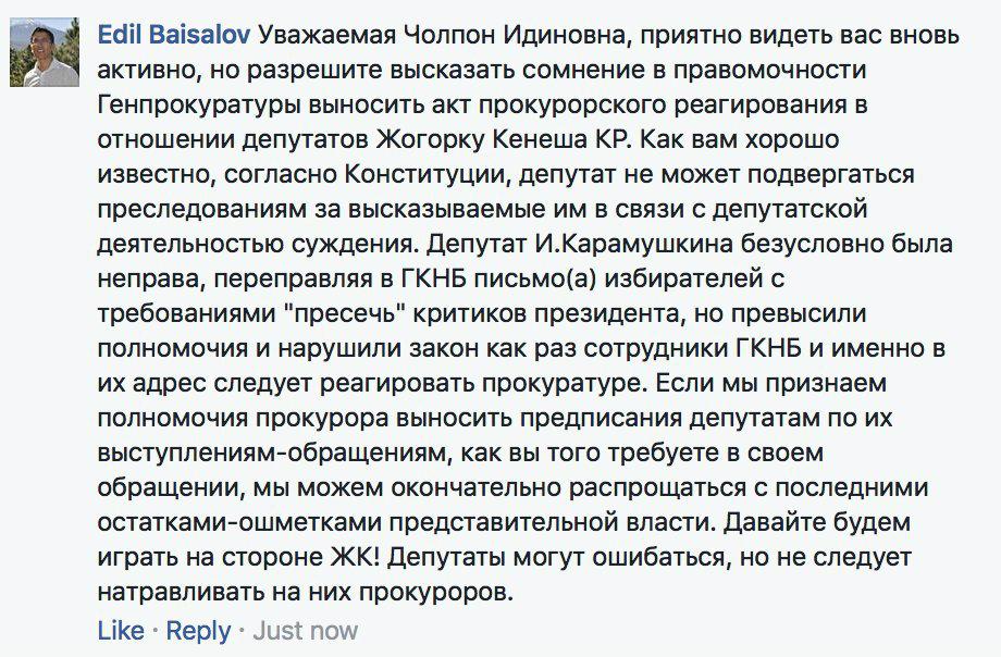 Байсалов