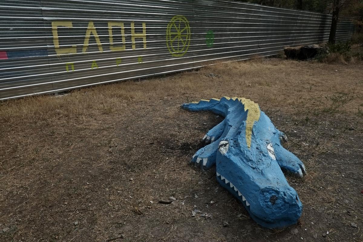 В 2015 году парк был восстановлен активистами фонда «Городские инициативы». Фото: Дмитрий Мотинов