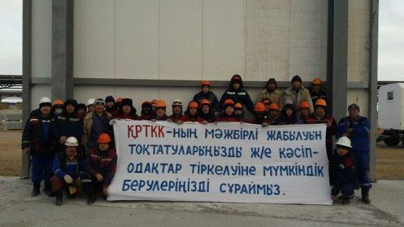 Бастующие нефтяники. Фото: kspk.org.