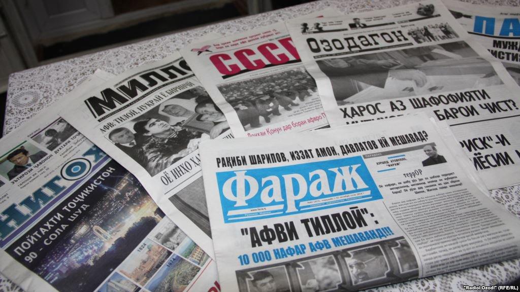 Таджикские газеты.