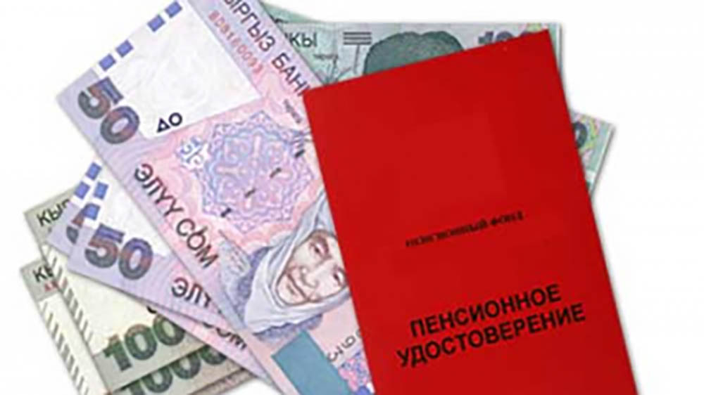 Новый закон о пенсии в узбекистане в 2018 году