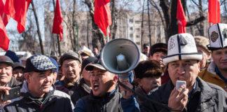 Митинг в поддержку Омурбека Текебаева