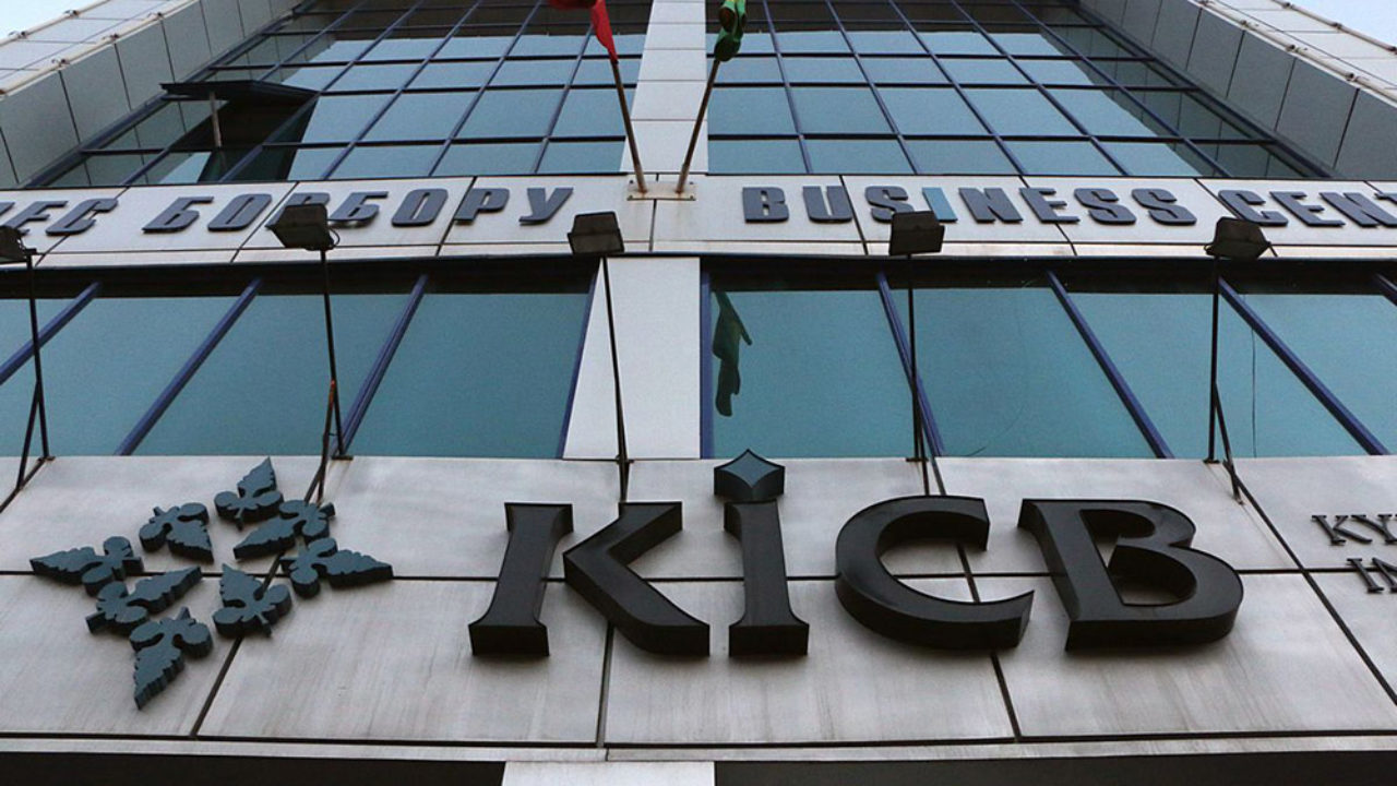 Кыргызский инвестиционно кредитный банк бишкек официальный сайт
