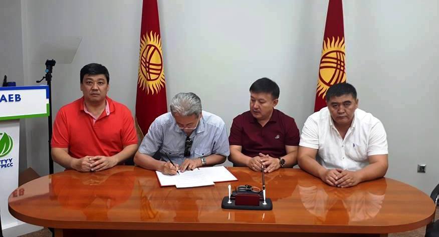 Три партии Киргизии выдвинут цельного кандидата напрезидентских выборах