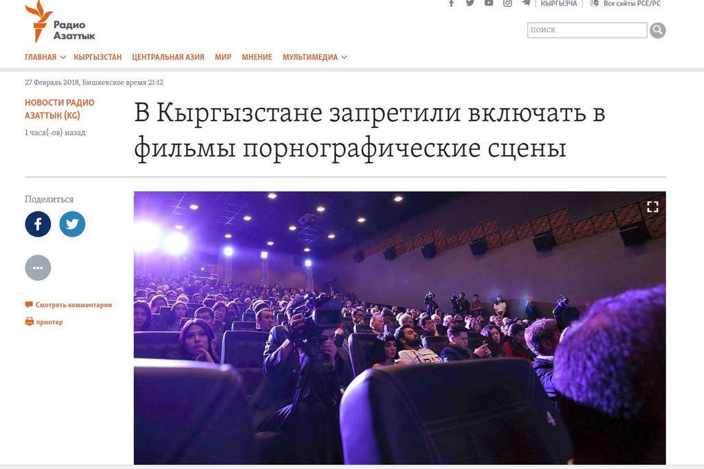 Все порно онлайн фильмы сайты кыргызстана