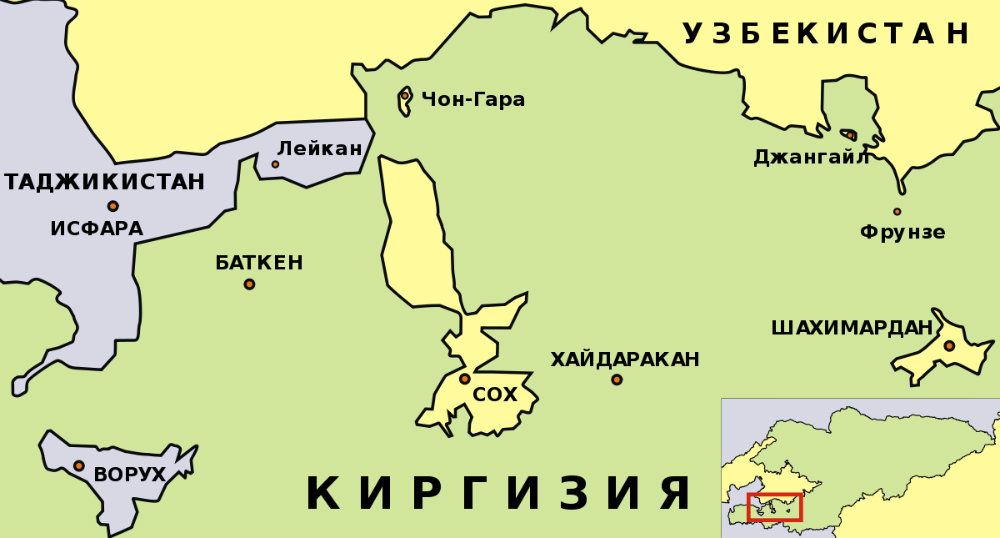 Перейдем к Ферганской долине. Кыргызстан, Узбекистан и Таджикистан не могут окончательно договориться о своих территориях, что вызывает конфликты на приграничных участках. Почему возникают сложности в переговорах?