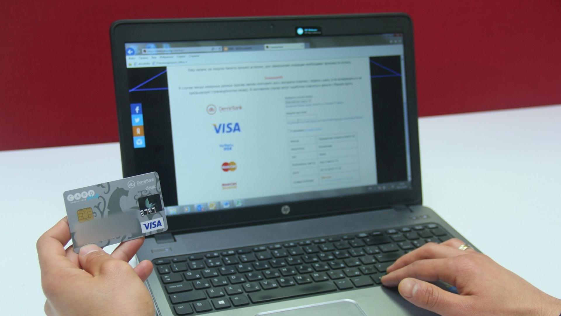 Банки работающие онлайн