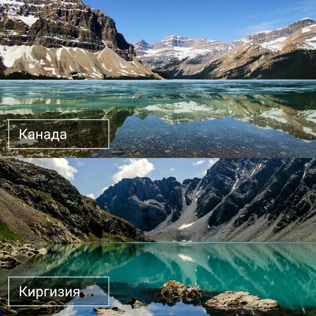 «Киргизия похожа на» - россиянка сравнила кыргызскую