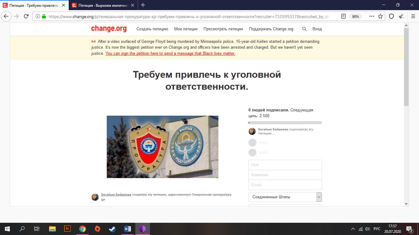 Оператор связи тор браузер gidra list of darknet sites hyrda