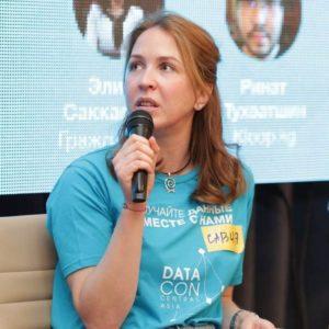 Савия Хасанова